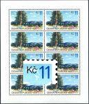 """(1999) PL 216 ** - DV 5/F - modrá skvrna před """"1"""""""
