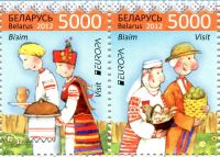 (2012) MiNr. 912 - 913 **- BYN 5000 - Bělorusko - Europa