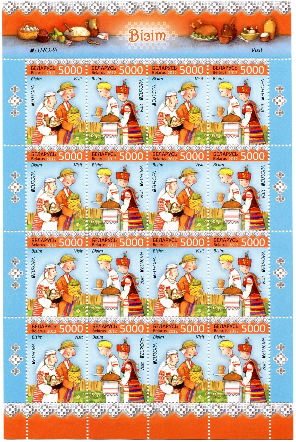 (2012) MiNr. 912 - 913 **- TL - BYN 5000 - Bělorusko - Europa