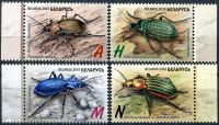 (2016) MiNr. 1104 - 1107 ** - BYN A - H - Bělorusko - Hmyz