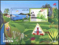 (2016) MiNr. 364 - 365 ** - Portugalsko Madeira - BLOCK 66 - Europa: Myslíme zeleně