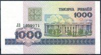 Bělorusko - (P16) 1000 RUBLŮ (1998) - UNC