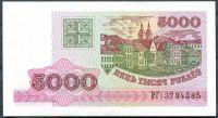 Bělorusko - (P17) 5000 RUBLŮ (1998) - UNC