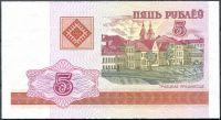 Bělorusko - (P22) 5 RUBLŮ (2000) - UNC