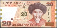 Kyrgyzstán (P19) - 20 Som (2002) - UNC