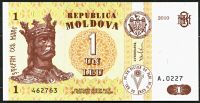 Moldavsko - (P 8h) 1 Leu (2010) - UNC
