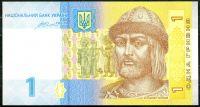 Ukrajina - (P-116Аc) 1 Hryvnia (2014) - UNC