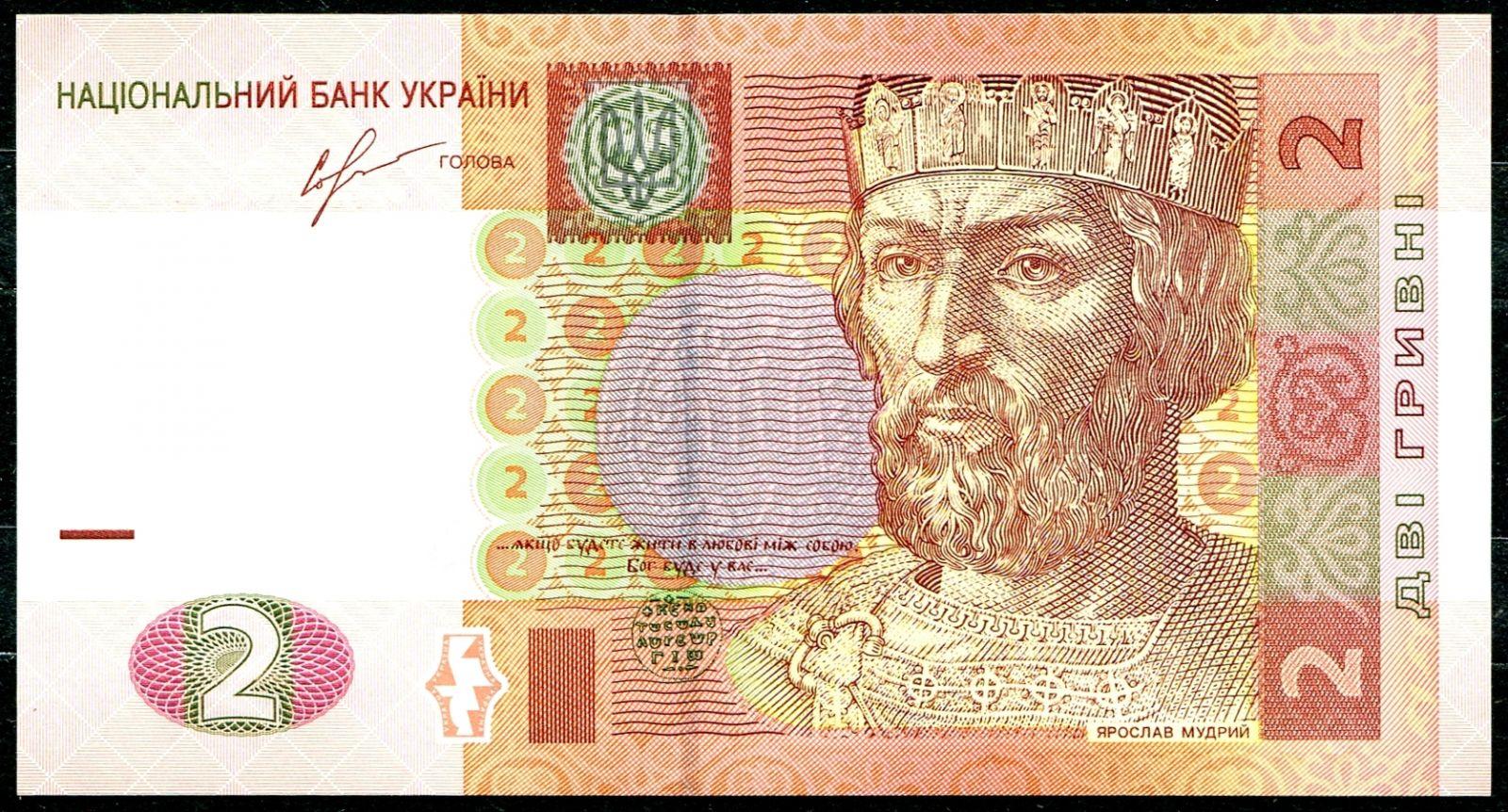 Ukrajina - (P ) 2 Hřivny (2013) - UNC