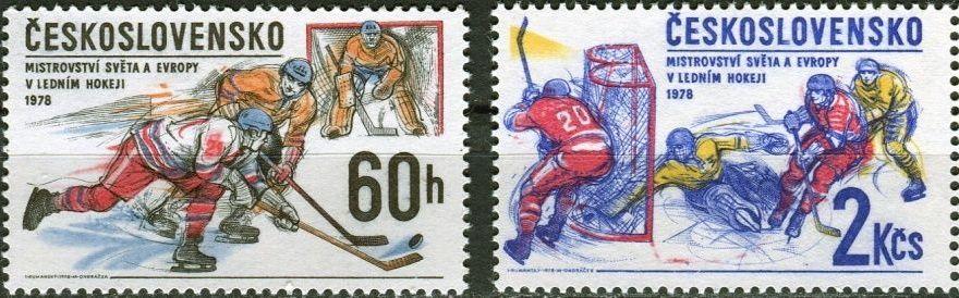 1978) č. 2305 - 2306 ** - ČSSR - MS a ME v ledním hokeji v Praze