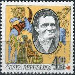(1999) č. 226 ** - Česká republika - Výročí osobností Vincenc Priessnitz