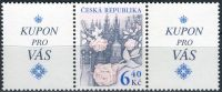 (2003) č. 354 ** - Česká republika - Růže nad Prahou - K1 + zn. + K1
