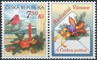(2006) č. 493 ** - Česká republika - Vánoční blahopřání - KP