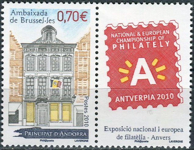 (2010) MiNr. 713 ** - Andora (Fr.) - Andorrského velvyslanectví v Bruselu; Mezinárodní výstava poštovních známek Antverpia 2010 Antwerp