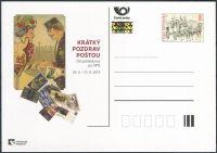(2013) CDV 130 ** - PM 93 - Od pohlednice po SMS