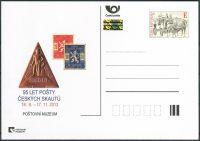(2013) CDV 130 ** - PM 95 - 95 let pošty čs. skautů