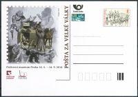 (2014) CDV 130 ** - PM 100 - Pošta za velké války