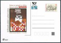 (2014) CDV 130 ** - PM 98 - Od filmového plakátu k poštovní známce