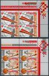 (2014) MiNr. 1001 - 1102 ** - Bělorusko - 4-bl - Europa: nástroje lidové hudby
