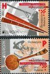 (2014) MiNr. 1001 - 1102 ** - BYN P - H - Bělorusko - Europa: nástroje lidové hudby