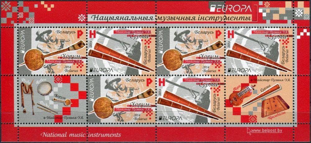 (2014) MiNr. 1101 - 1102 ** - BYN P - H - Bělorusko - A - Europa: nástroje lidové hudby