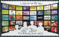(2014) MiNr. 3433 A ** - Thajsko - komunikační den