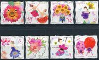 (2014) MiNr. 3440 - 3447 ** - Thajsko -  Nový rok: Květiny