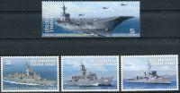 (2014) MiNr. 3448 - 3451 ** - Thajsko - královské námořnictvo