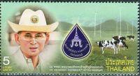 (2014) MiNr. 3453 ** - Thajsko - 87. narozeniny krále Bhumibol Adulyadej