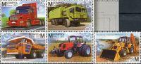 (2015) MiNr. 1046 - 1050 ** - BYN 6* M - Bělorusko - vozidlo