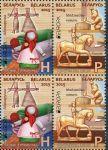 (2015) MiNr. 1059 - 1060 ** - Bělorusko - 4-bl - EUROPA - hračky