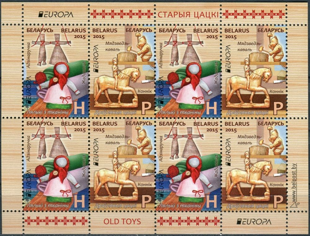 (2015) MiNr. 1059 - 1060 ** - Bělorusko - PL - EUROPA - hračky