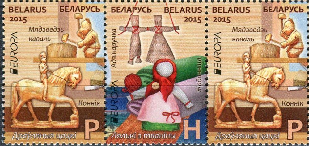 (2015) MiNr. 1059 - 1060 ** - BYN 2*P + H - Bělorusko - 3-bl - EUROPA - hračky