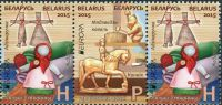 (2015) MiNr. 1059 - 1060 ** - Bělorusko - 3-bl - EUROPA - hračky