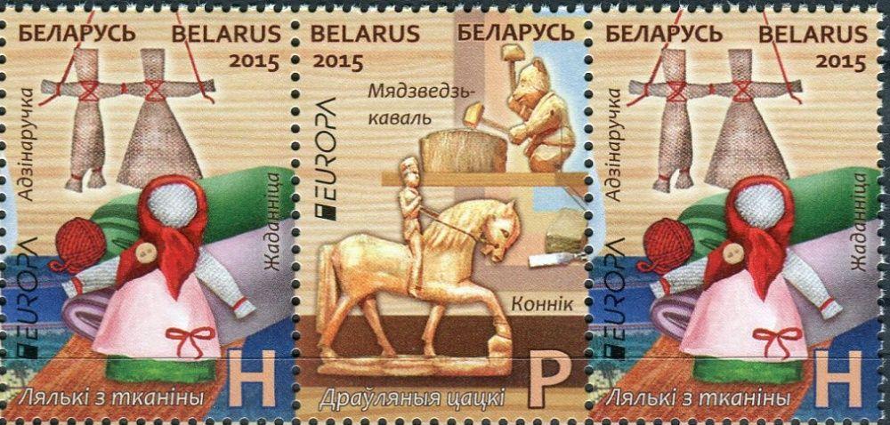 (2015) MiNr. 1059 - 1060 ** - BYN P + 2* H  - Bělorusko - 3-bl - EUROPA - hračky