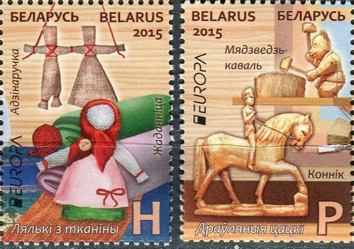 (2015) MiNr. 1059 - 1060 ** - BYN P + H - Bělorusko - EUROPA - hračky