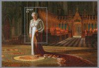 (2015) MiNr. 1961 ** - Jersey - BLOCK 134 - 63 let panování královny Alžběty II.