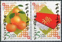 (2015) MiNr. 3462 - 3463 ** - Thajsko - 2-bl - Čínský Nový rok