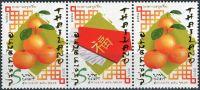 (2015) MiNr. 3462 - 3463 ** - Thajsko - 3-bl - Čínský Nový rok