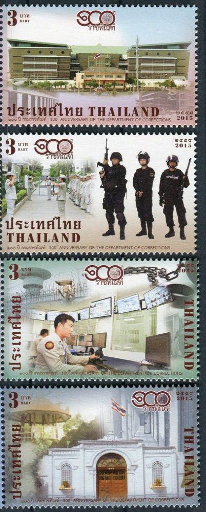(2015) MiNr. 3516 - 3519 A ** - Thajsko - 100 let Vězeňské služby