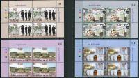(2015) MiNr. 3516 - 3519 A ** - Thajsko - 4-bl - 100 let Vězeňské služby