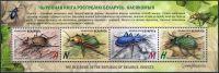 (2016) MiNr. 1104 - 1107 ** - BYN A - H - Bělorusko - Block 133 - Hmyz