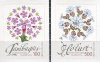 (2016) MiNr. 1505-1506 ** - Island - původní rostliny