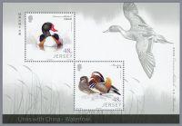 (2016) MiNr. 2061 - 2062 ** - Jersey - BLOCK 147 - Spojení s Čínou: Vodní ptáci