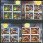 (2016) MiNr. 2446 - 2449 ** - 4-bl - Švýcarsko - Noční tvorové
