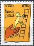 (2016) MiNr. 6409 ** - Francie - 150 let katolická nadace pro vzdělávání mladých lidí