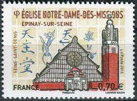 (2016) MiNr. 6410 ** - Francie - cestovní ruch - Epinay-sur-Seine