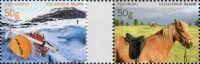 (2017) MiNr. 1522 - 1523 ** - Island - Cestovní ruch (VI)