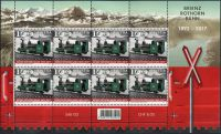 (2017) MiNr. 2492 ** - PL - Švýcarsko - 125 let železnice Brienz-Rothorn