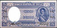 Chile (P 119) - 5 pesos (1958) - UNC