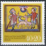 (1980) MiNr. 633 ** - Berlín - západní - Vánoce